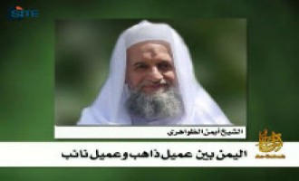 Zawahiri Calls for Continued Revolution in Yemen