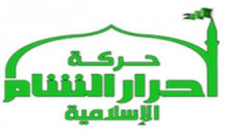 Ahrar al-Sham Criticizes ISI Leader's Declared Islamic State in Iraq and Syria