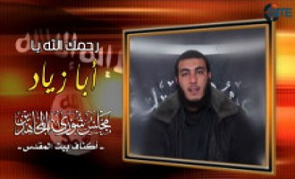 MSC in Jerusalem Releases Excerpts from Will of Slain Commander
