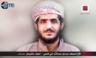 AQAP Gives Biography of Driver, Former Military Committee Official