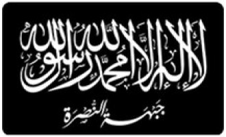 Al-Nusra Front Announces Compliance with Zawahiri's Order Regarding ISIL