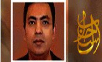 "AQIS Issues Statement on Murder of Avijit Roy and Other ""Blasphemers"" in Bangladesh and Pakistan"