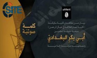 "IS Releases Pledge to Abu Bakr al-Baghdadi from ""Skikda Battalion"" in Algeria"