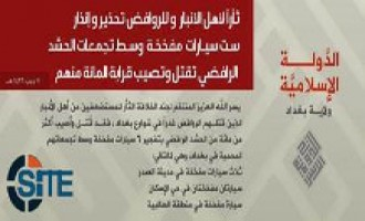 IS Claims Six Car Bombings in Baghdad as Revenge for Sunnis in Anbar