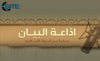 IS al-Bayan News Bulletin for May 31, 2015