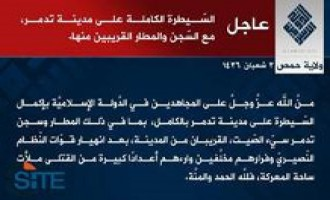 IS Announces Full Control Over Tadmur and Nearby Airport, Prison