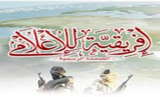 "Ifriqiyah Media Calls Lone Wolves to Make ""Summer of Hell"" in Tunisia, Kill Foreigners, Security Forces, and Spies"