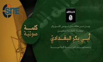 IS Releases Pledge to Abu Bakr al-Baghdadi from Fighters in Tunisia
