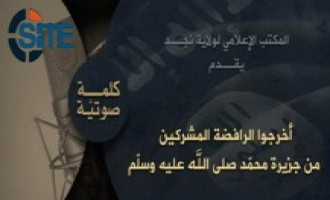 IS' Najd Province Declares War on Shi'ites in Audio, Urges Saudi Youths to Join IS