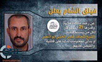 Faylaq al-Sham Offers 25,000 Dollars for Assassin of Group's Hama Commander