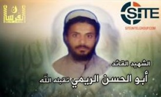 Jihadi Media Group al-Fursan Gives Bio of Yemeni Son-in-Law of al-Qaeda Official