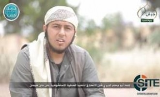 Nusra Front Videos Show Suicide Bomber and Battle of Khan Touman