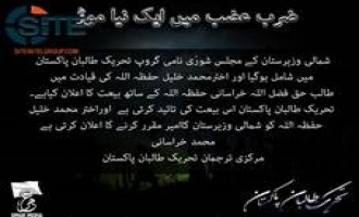 "TTP Announces Joining of North Waziristan-based ""Majlis Shura"""