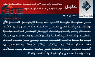 IS Claims Killing Over 30 in Suicide Bombing, IED Blast on Army Recruitment Center in Aden