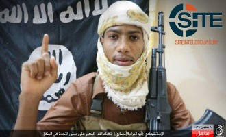 IS Claims Killing Nearly 40 Yemeni Security Forces in Suicide Bombing in al-Mukalla
