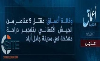 IS' 'Amaq Reports Nine Afghan Army Elements Killed by Explosive-Laden Motorbike in Jalalabad