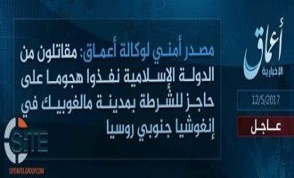 "IS' 'Amaq Reports Attack on Ingushetia Police Checkpoint Carried Out by ""Fighters from the Islamic State"""
