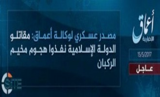 IS' 'Amaq Reports Attack in Rukban Refugee Camp on Syria-Jordan Border