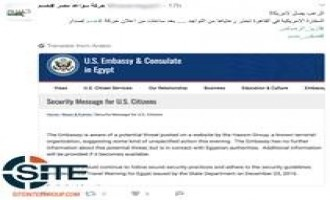 Hasam Movement Addresses U.S. Embassy in Egypt's Security Message to Citizens