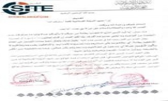 IS Prohibits its Fighters from Using Social Networking Websites