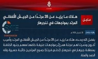 IS Claims Killing Over 28 from Afghan Army Forces in Nangarhar