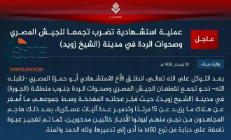 IS' Sinai Province Claims Killing 15+ Egyptian Soldiers, Tribal Militiamen in Suicide Bombing