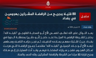 IS Claims Killing, Wounding Nearly 80 in Two Suicide Bombings in Baghdad