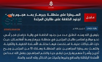 IS' Khorasan Claims Seizing Control Over District in Nangarhar from Afghan Taliban