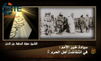 Hamza bin Laden Highlights Historical Saudi Collusion with British in Speech Inciting Regime Overthrow