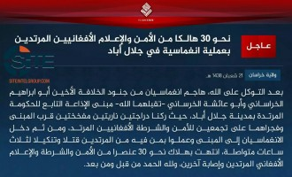 IS' Khorasan Province Claims Killing Nearly 30 in Suicide Raid on National Radio, TV Station in Jalalabad