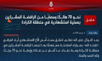 IS Claims Killing, Wounding Nearly 123 Shi'ites in Suicide Bombings in Baghdad's Karrada and Shawaka Districts