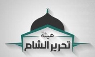 HTS Explains Agreement with Syrian Regime Over Yarmouk Camp Exit
