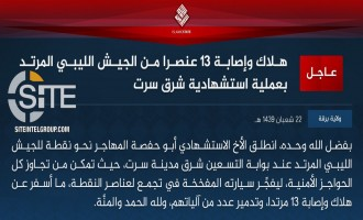 IS Claims Suicide Bombing on Libyan Forces in Eastern Sirte
