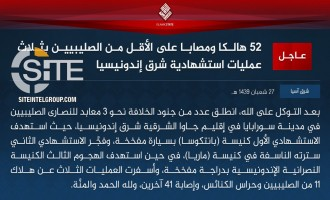 IS Claims 52 Casualties in 3 Suicide Bombings on Churches in Indonesia