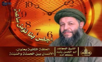AQIM Judicial Official Releases Second Episode in Series on Faith, Jihad