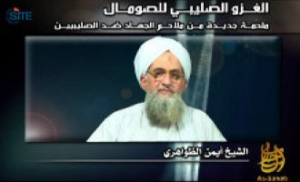 Zawahiri Promotes Jihad in Somalia, Support to Shabaab