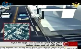 Hezbollah Media Portrays Iranian Embassy Attack as Failed Attempt, Releases Animation of Attack