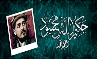 Al-Qaeda Gives Condolences for Death of Hakimullah Mehsud