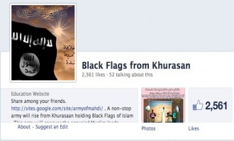 Jihadi Attempts to Coordinate Hacking of Facebook Account