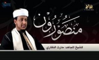 AQAP Shariah Official Assures Muslims of Eventual Victory in Audio Lecture