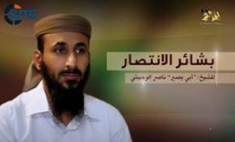 "AQAP Chief Abu Baseer al-Wuhayshi Gives ""Glad Tidings of Victory"" to Muslims of American Defeat"