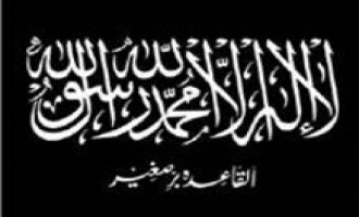 AQIS Calls Pakistani Religious Scholars to Rally Support for Afghan Taliban