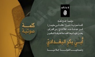 Jund al-Khilafah in Algeria Again Pledges to the IS, Abu Bakr al-Baghdadi