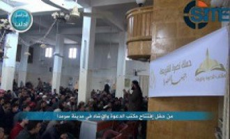 Al-Nusra Front Publishes Pictures Showing Islamic Office in Sarmada, Idlib