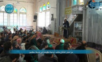Al-Nusra Front Publishes Photos of Islamic Office in Idlib