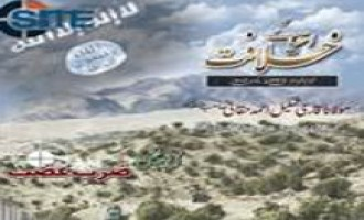 TTP Jamat-ul-Ahrar Threatens Chinese Economic Interests in 9th Issue of Magazine