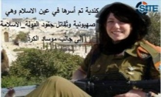Jihadists Claim IS Captured Canadian-Israeli Female Soldier in Kobani, Discuss Ideas for Execution or Prisoner Swap