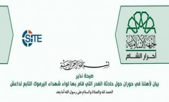 Ahrar al-Sham Release Statement Against al-Yarmouk Brigade