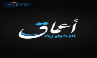 IS-Linked 'Amaq News Agency Releases Android App