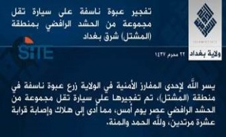 IS Claims Bombing on Popular Mobilization in Eastern Baghdad